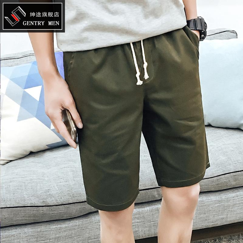 韩版修身热裤男