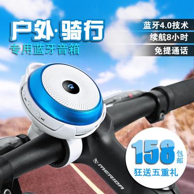 送8G 乐果F1山地自行车音响低音炮单车骑行户外便携式蓝牙小音箱口碑如何