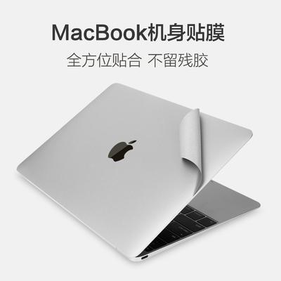 苹果macbook电脑贴纸pro13寸笔记本air13.3保护12外壳贴膜15.4配件防水防刮mac全套外壳贴膜保护套磨砂轻薄女