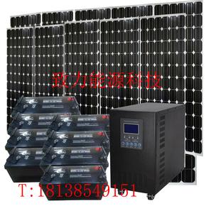 离网5000W输出家用太阳能发电系统全套 光伏发电带空调电磁炉