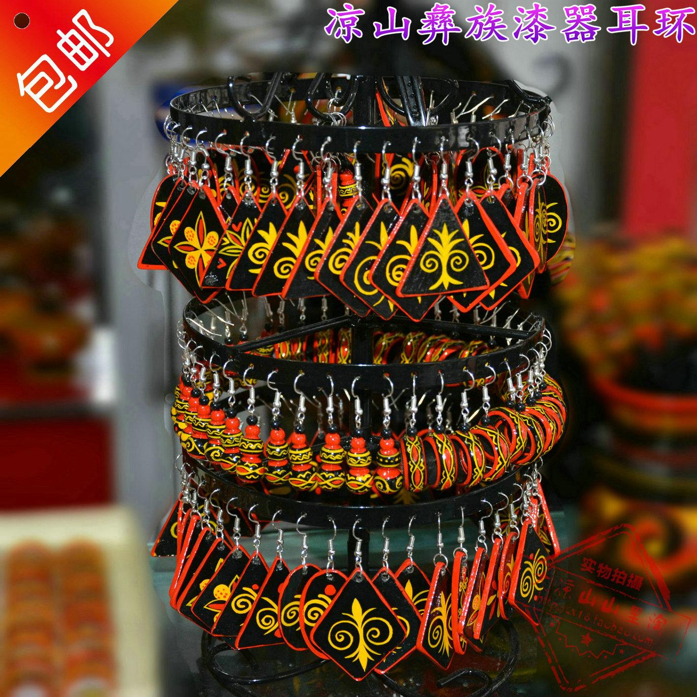 Национальные китайские сувениры Артикул 539978183958