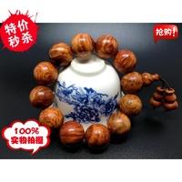 特价火琉璃手串麻梨疙瘩手串 1.6 2.0老红料黑料鬼影满花精品