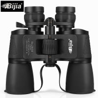 Starter 8-24 times 30 times continuous zoom binoculars high-definition night vision bird watching outdoor concert