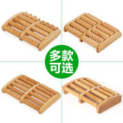 Foot sole massager wooden roller type solid wood foot foot leg massage foot acupoint ball home