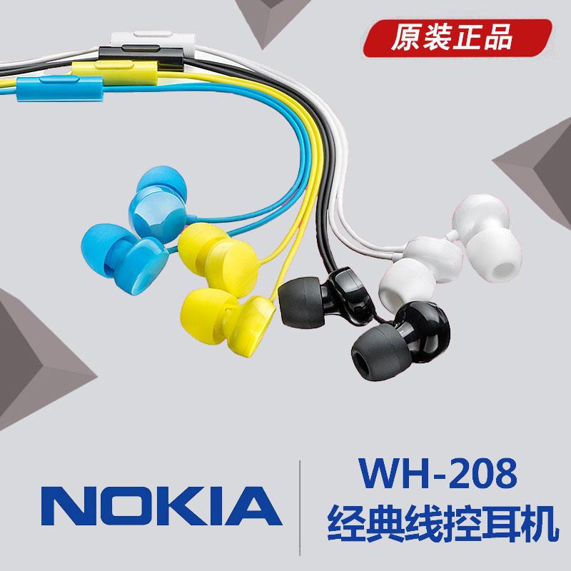 诺基亚lumia线控耳机
