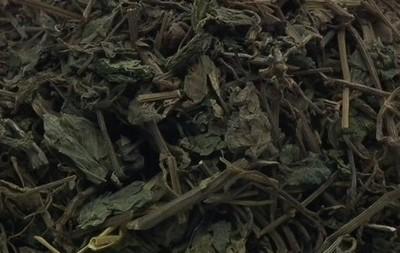 药材专卖乌蔹莓500g红母猪藤