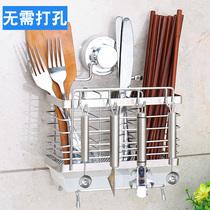 多功能不锈钢厨房壁挂式筷子筒收纳盒勺筷笼沥水创意防霉家用架子