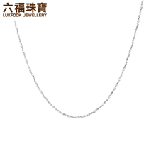 六福珠宝Pt950铂金项链女白金满天星项链计价A03TBPN0005