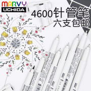 Japan Meihui 4600 needle pen drawing pen student waterproof hook line pen cartoon stroke pen hand-painted pen children's painting black art student special hook pen set