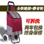 买菜车小拉车 可折叠拉杆车行李车便携手拉拖车小推车 两轮购物车