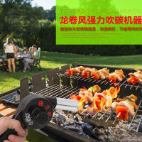 Outdoor BBQ Fan Outdoor Fan Barbecue Accessories Tool Electric Blower Carbon Hair Dryer Point Carbon Portable