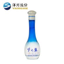 洋河蓝色经典梦之蓝M1 45度100ml 小瓶酒版 收藏 绵柔型白酒