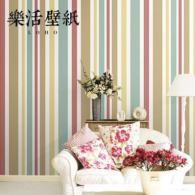 乐活墙纸现代简约黄色蓝色彩色竖条纹墙纸客厅背景墙卧室餐厅壁纸