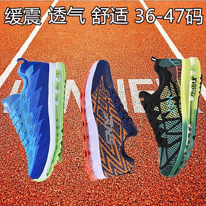 中大童运动鞋女跑步鞋气垫