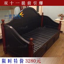 北京定制全实木多功能坐卧两用沙发床 小户型储物美式乡村地中海
