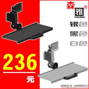 SY-66显示器键盘一体壁挂旋转伸缩支架挂架商场展会短臂LED