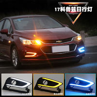 17-18 Chevrolet Cruze modified daytime running lights fog light assembly New Cruze daytime running lights decoration