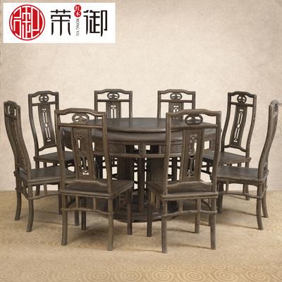 明式餐桌鸡翅木圆
