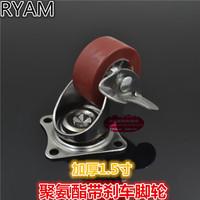 1.5寸聚氨酯带刹车万向轮  家具轮沙发轮家具脚轮 聚氨酯脚轮