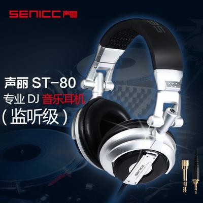 特价头戴式耳机