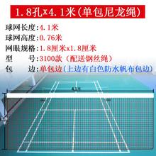 MYSPORTS 3100 标准羽毛球网羽毛球网架折叠室外便携式比赛级拦网