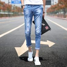 夏季短裤男七分裤小脚夏天牛仔裤修身韩版潮流九分八分潮9分7男裤