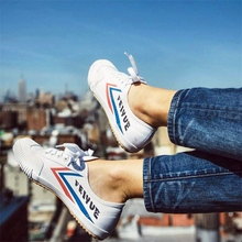 学生中考体考鞋 复古运动鞋 男女鞋 501经典 帆布鞋 feiyue飞跃小白鞋