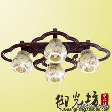 简约中式LED灯具木艺镂空雕刻景德镇陶瓷卧室灯客厅吸顶灯四头灯