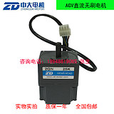 Zhongda DC Brushless Motor Z2BLD40-24GN-30S/2GN25K Conveyor Equipment Motor