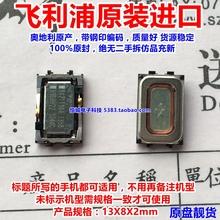 适用诺基亚X6 N8 N8-00 C7 C7-00 N85 6700C C5-05 听筒 受话器
