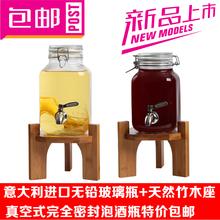 无铅玻璃泡酒瓶/进口意大利泡酒瓶/药酒人参酒洋葱酒瓶密封泡酒瓶