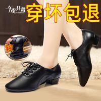 男孩成人拉丁舞鞋男童舞蹈鞋女士真皮软底跳舞鞋黑色广场交谊舞鞋