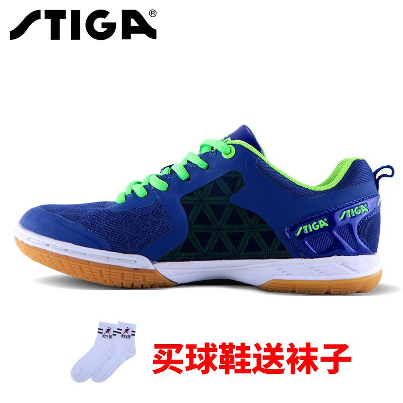 斯蒂卡乒乓球鞋男女专业乒乓球训练鞋防滑透气运动鞋春夏新款包邮