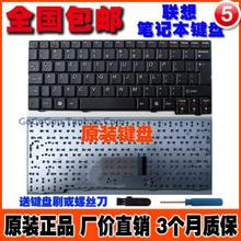 Fittings Lenovo S10-2 S11 20027 S10-3C S10-2C Notebook Keyboard Replacement Black and White