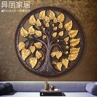 异丽泰国木雕装饰画圆形挂件工艺品客厅玄关沙发背景墙饰壁饰壁挂