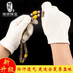 盘珠子手套