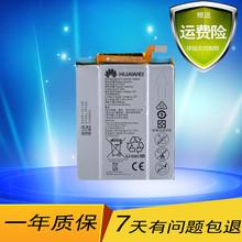 华为MateS手机电池原装全新CRR-CL00 CRR-UL00 CRR-TL00/UL20