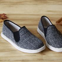 Skechers斯凯奇男鞋新款低帮绒里健步鞋休闲运动鞋54634