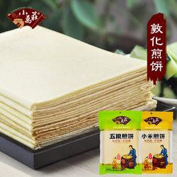 东北煎饼吉林特产敦化小万庄手工摊制杂粮大煎饼小米五粮煎饼240g