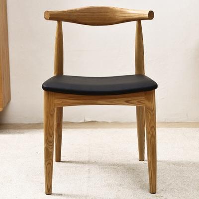 北欧原木餐椅旗舰店