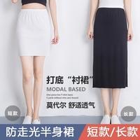 白衬包臀裙