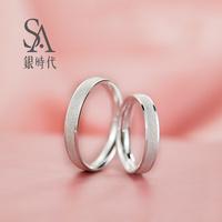 【商场同款】银时代情侣戒指男女对戒银饰品  情人节表白送礼刻字