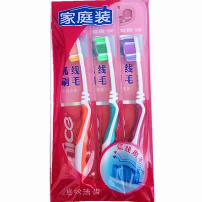 纳爱斯牙刷ys104适齿防滑型软毛三支家庭装牙刷