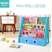 宝宝书架儿童书架省空间宝宝绘本书架小孩图书架幼儿园落地经济型