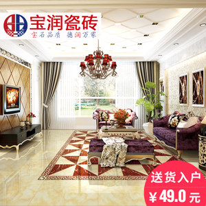 宝润  全抛釉地板砖仿大理石瓷砖地砖800X800 佛山 玻化砖600x600