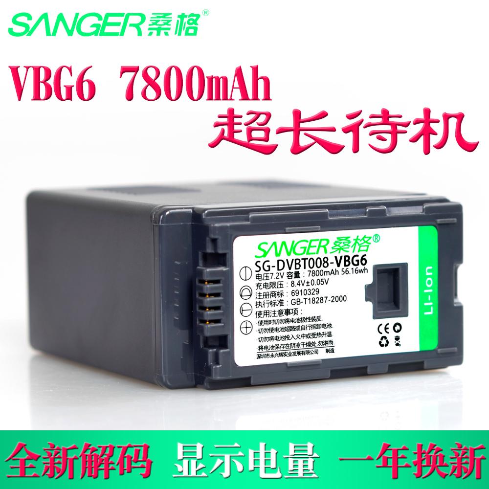 松下vw-vbg6電池