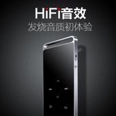 炳捷S5 MP3无损Hifi播放器 MP3播放器有屏插卡迷你学生 随身听