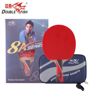 DOUBLEFISH双鱼8A乒乓球拍