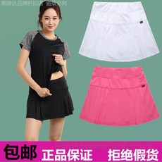 Spring and summer sports short skirt women black badminton half A-word skirt fast dry breathable large code leisure elastic to prevent the light