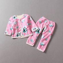 开档棉裤 儿童保暖棉衣加厚套装 冬季男女童棉服开衫 新生儿保暖衣